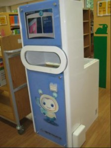 Book-drop at the National Library for Children and Young Adults, Korea